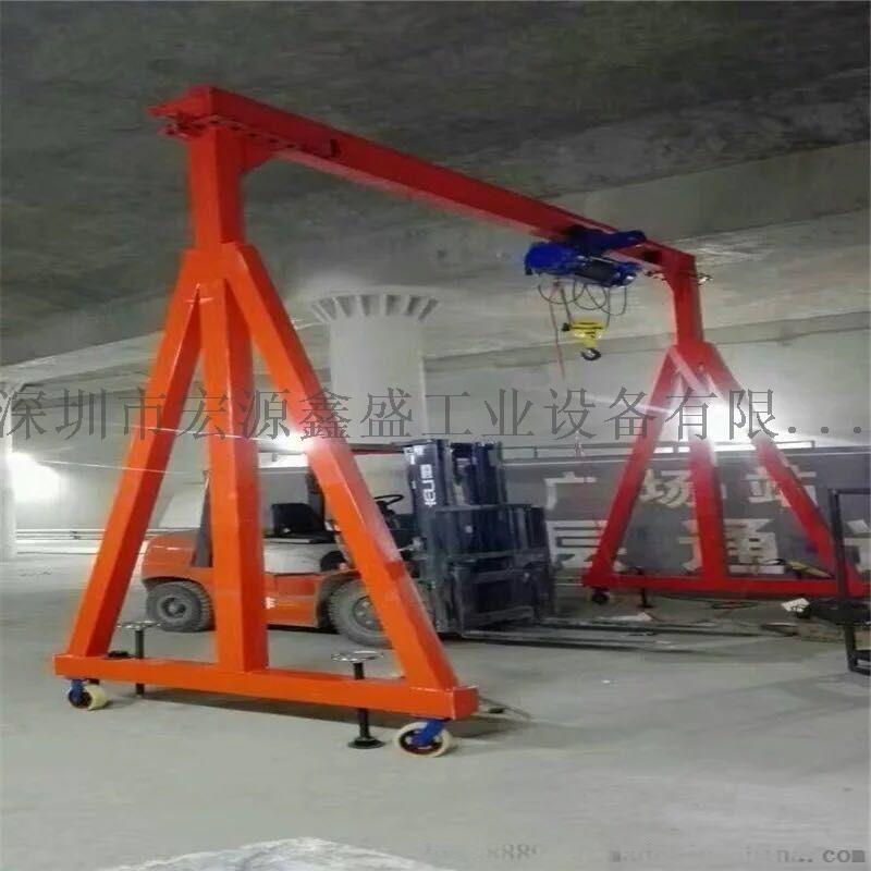 **定制-手拉龙门架 门式电动起重机 可移动式龙门架1T-5T