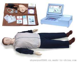 心肺复苏模拟人全身CPR**复苏训练人体模型 触电急救假人模型