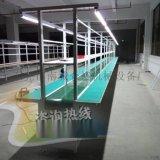工厂流水线 车间装配拉线组装生产线输送设备厂家