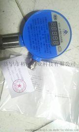 天地(常州)自动化KGY8-1压力传感器矿用kgy8-1