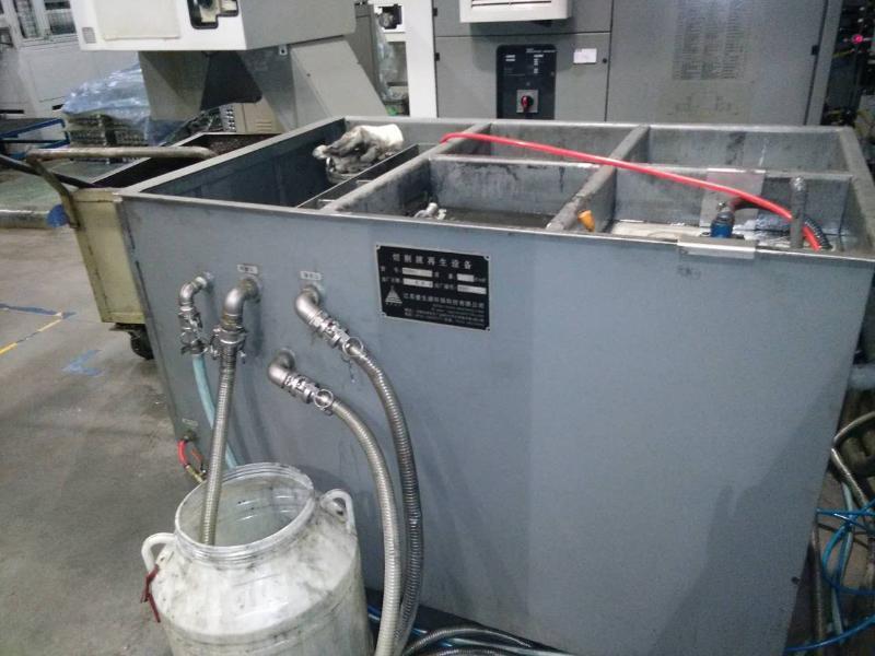 供应壹生源切削液油水分离器