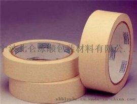 浙江宁波生产美纹纸公司