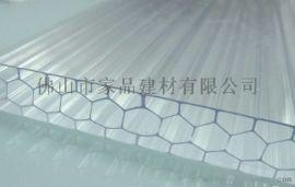 浙江耐力板、福建阳光板、江西塑料板、湖北透明板