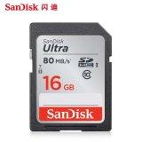 閃迪記憶體卡代理,相機SD卡大卡,導航記錄儀SD卡