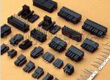 3.0mm線對線連接器,廠家直銷,樣品免費送