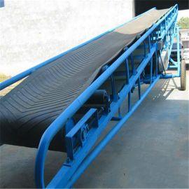 芜湖袋装大米用防滑输送机 9米长电动升降粮食输送机