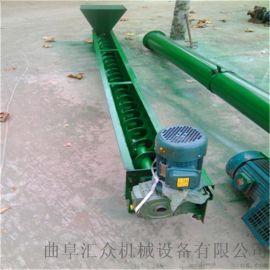 化工不锈钢螺旋加料机 汇众  小型移动螺旋加料机