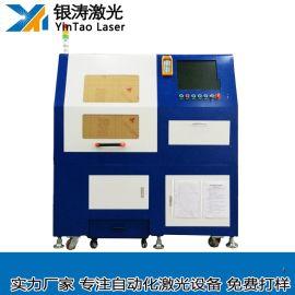 广州钣金光纤激光切割机  深圳碳钢板激光切割机