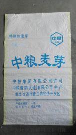 厂家  麦芽编织袋、食品级麦芽编织袋
