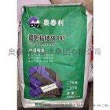石家莊瓷磚粘結劑廠家13363873912