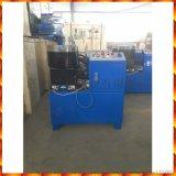 液压机械运行平稳可靠扣管机 故障率低扣管机
