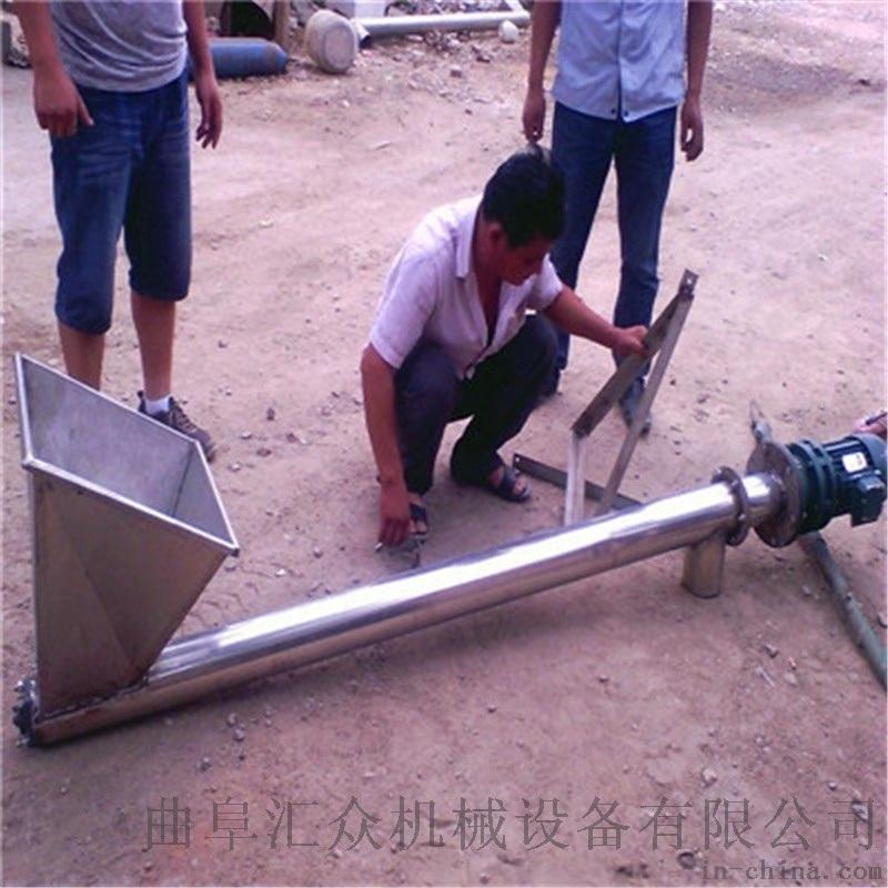 面粉提升用倾斜不锈钢绞龙  密封螺旋管式不锈钢绞龙