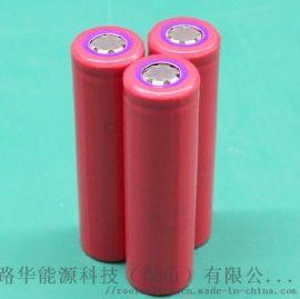 找18650锂电芯-就找路华能源科技(保山)