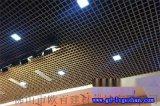 拉薩鋁格柵吊頂 三角形鋁格柵價格 木紋鋁合金格柵廠家