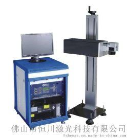 广东佛山顺德龙江乐从北滘紫外激光打标机生产厂家