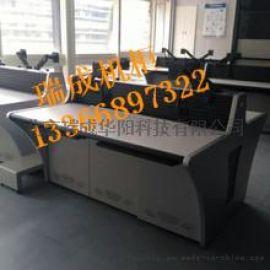 拼装监控三联平台机房监控台控制台机柜操作台