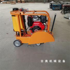 500电动马路切割机厂家直销 水泥道路切割机