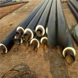 dn350/377聚氨酯直埋保温管厂家 现场发泡报价单