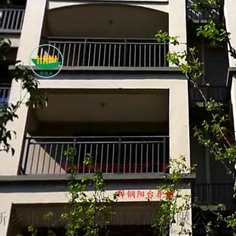 河南郑州新型阳台护栏|弧形阳台护栏|阳台护栏厂家