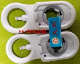 粘塑料耐高温的胶水耐150度高温塑料粘接型胶水