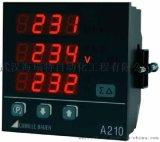 德国GMC A210多功能电量表SINEAX A210