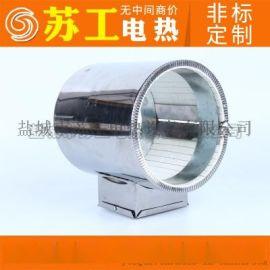 不锈钢陶瓷加热器耐高温管道模具加热圈
