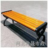 沧州户外休闲椅---靠背椅厂家---公园平凳