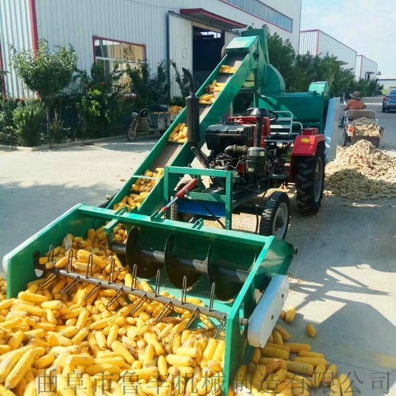 菏泽**玉米脱粒机 自动上料玉米脱粒机