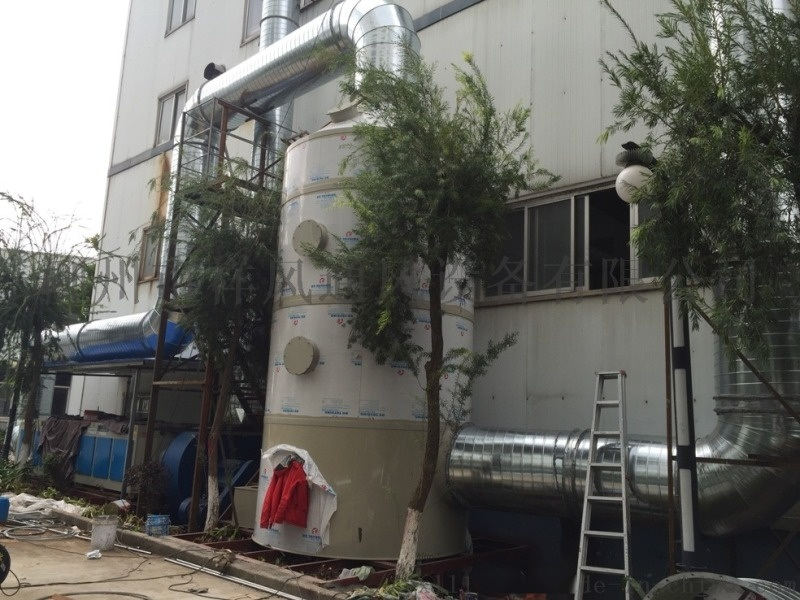 VOCS有機廢氣處理設備