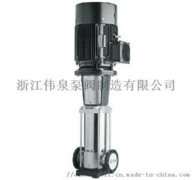 浙江伟泉变频CDLF立式不锈钢多级离心泵增压给水泵