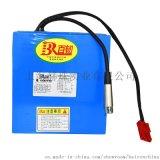 供应 百韧锂电池 24V20AH 用于哈雷车等电动