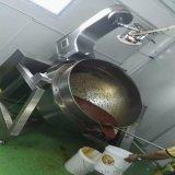 直銷電加熱攪拌夾層鍋 可傾式夾層鍋攪拌炒鍋