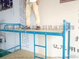 大余县 永固铁床B003 铁架床 铁床厂家直销
