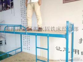 大余县 永固铁床B003 铁架床