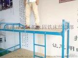 大餘縣 永固鐵牀B003 鐵架牀 鐵牀廠家直銷