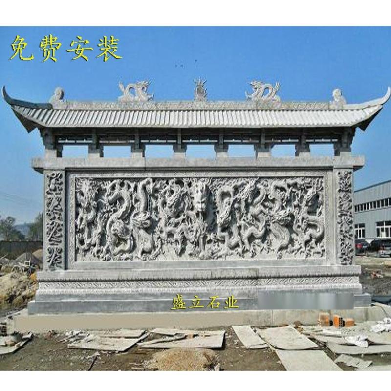大型石雕浮雕照壁 大理石中式古建影壁墙 庭院屏风墙