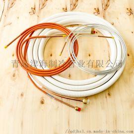 铜铝空调管,空调铜铝连接管,铜铝连接管