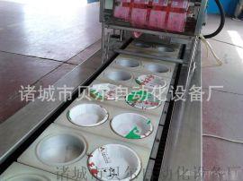 全自动盒式气调(真空)包装机械,山东直销真空包装机