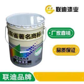 醇酸红丹防锈漆价格 联迪厂家直销 来电询价