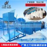 1吨盐水池块冰机/专业设计生产安装块冰机厂家