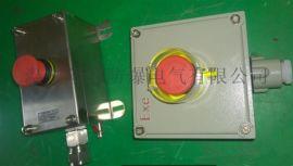 BZA53-1防爆按钮开关