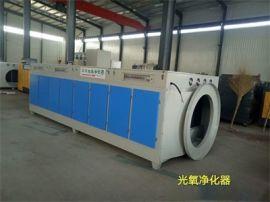 工业青睐废气处理光氧催化净化器