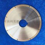 烧结金刚石切割片 青铜合金锯片 切磁性材料