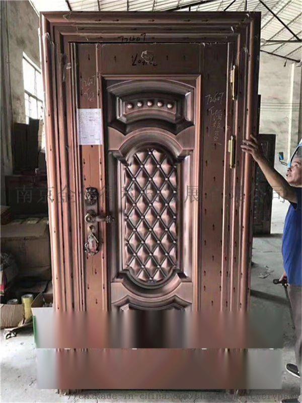不鏽鋼黑鈦衝壓門板