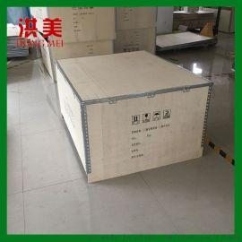 胶合板托盘出口钢带箱免熏蒸木箱可定制