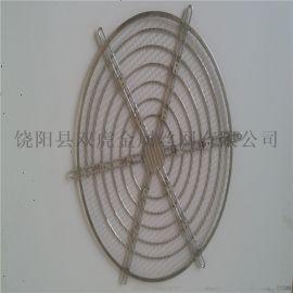 1米1.2米风扇防护网 牧场风机网罩厂家