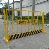 竖杆基坑护栏网 方格基坑护栏临时围栏