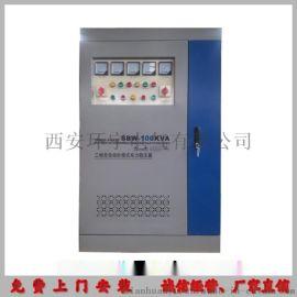 300千瓦稳压器大功率三相稳压器