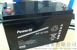 powerfit蓄电池12v100gnb蓄电池