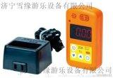 销售JCB4便携式甲烷检测报警仪